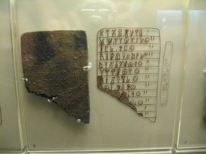 Clay tablet, Museum of Athens, Greece